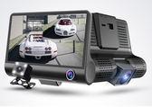 新款汽車載行車記錄儀高清夜視24小時監控倒車影像一體機 全景 春生雜貨