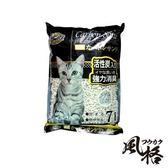 【風格】活性碳紙貓砂 7L*3包組(G002N05-1)