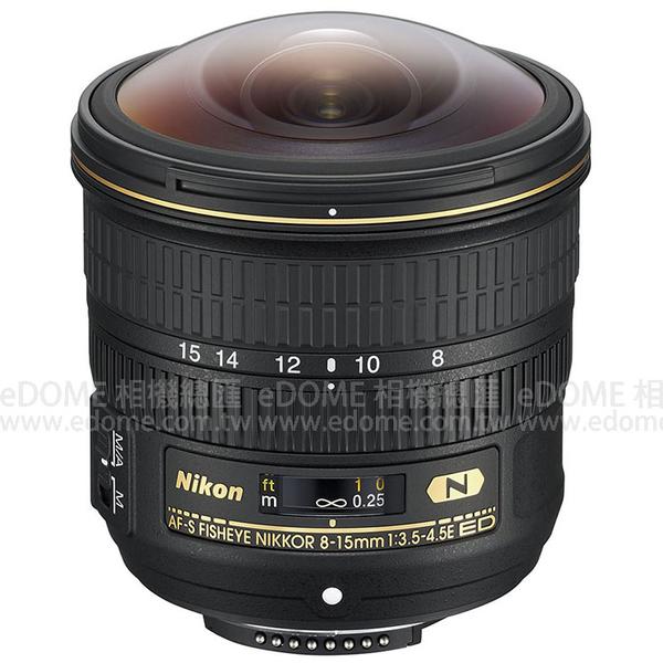 NIKON AF-S Fisheye 8-15mm F3.5-4.5 E ED 魚眼鏡頭 (24期0利率 免運 國祥公司貨) NIKKOR AFS 變焦鏡頭