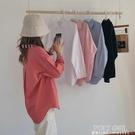 秋季上衣2021新款韓版寬鬆百搭長袖襯衫女外穿中長款洋氣襯衣外套 夏季新品