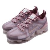 【五折特賣】Nike Wmns Air Vapormax 2019 紫 粉紫 大氣墊 彈力編織鞋面 慢跑鞋 女鞋【PUMP306】 AR6632-500
