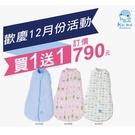 KUKU酷咕鴨 超好眠懶人包巾(藍/粉/灰)KU2525買一送一[衛立兒生活館]