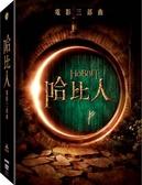 【停看聽音響唱片】【DVD】哈比人電影三部曲6碟精裝版