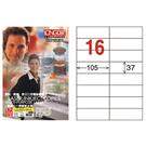 【奇奇文具】龍德LONGDER LD-801-W-A 白色 電腦列印標籤紙/三用標籤/16格 (105張/盒)