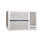 Panasonic國際牌變頻冷暖窗型冷氣4坪右吹CW-P28HA2