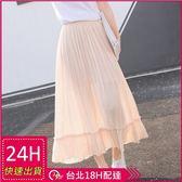 梨卡★現貨 - 沙灘度假海邊純色顯瘦中長版雪紡長裙沙灘裙C6327