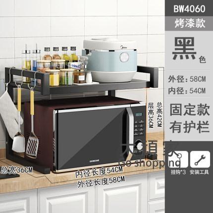 微波爐置物架 可伸縮廚房置物架雙層家用台面桌面收納用品電飯煲烤箱微波爐架子T