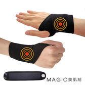 美肌刻Magic 負離子能量凝膠 磁石護腕 JG-915
