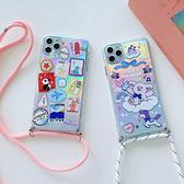 蘋果 iPhone11 Pro Max XR XS MAX iX i8+ i7+ SE 2020 卡通長掛繩殼 手機殼 全包邊 掛繩 保護殼