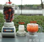 榨汁機 多功能榨汁機果汁機家用電動迷你小型食物料理機攪拌機 220V 綠光森林