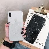 滴膠閃粉星星蘋果11pro max手機殼全包軟殼透明保護套【繁星小鎮】