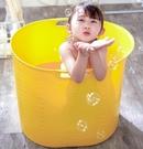 洗澡桶 兒童泡澡桶洗澡盆寶寶洗澡桶家用游...