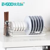 瀝碗架單層廚房用品304不銹鋼碗盤餐具置物架涼放碗碟收納瀝水架ATF 三角衣櫃