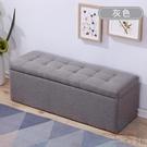 沙發凳多功能收納箱可坐家用儲物櫃長方形置...