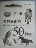 【書寶二手書T1/歷史_NEY】改變歷史的50種動物_艾力克.查林