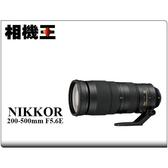 ★相機王★Nikon AF-S NIKKOR 200-500mm F5.6 E ED VR 平行輸入