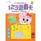 123遊戲卡:企鵝派對遊戲圖卡