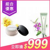 BEVY C. 輕透裸肌隔離防護霜30ml(綠色)+ 裸紗親膚控油瓷肌蜜粉(15g)【小三美日】組合款
