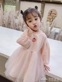 女寶寶公主裙超洋氣新款春裝兒童連身裙小童紗裙春秋女童裙子(聖誕新品)