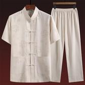 唐裝 中老年唐裝男士爺爺夏季短袖老人衣服中國風棉麻套裝爸爸夏裝襯衫 宜品