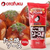 日本 OTAFUKU 多福 章魚燒醬 200g 醬料 章魚燒 廣島燒 沾醬 調味醬