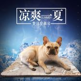 寵物冰墊狗狗涼席貓咪夏天冰涼墊狗用大型犬耐咬泰迪冰絲墊子夏季WY 月光節85折