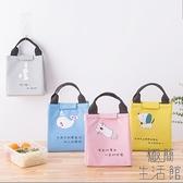 【買一送一】保溫袋手提便當包帶飯包鋁箔飯袋飯盒袋子【極簡生活】