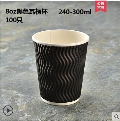 商吉防燙咖啡杯帶蓋紙杯商用一次性奶茶杯打包杯子網紅熱飲杯加厚 星際小鋪
