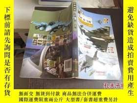 二手書博民逛書店陣風和颱風罕見11802 西風著 中國市場出版社 出版2014