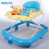 嬰兒童寶寶學步車6/7-18個月防側翻多功能滑行車帶音樂玩具助步車XW(一件免運)