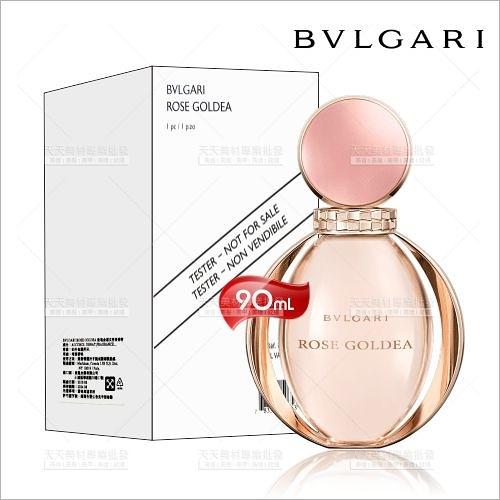 BVLGARI寶格麗-玫瑰金漾淡香精90ml-TESTER款[92061]