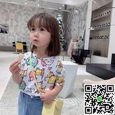 女童短袖寶寶兒童卡通T恤夏季打底衫童裝半袖上衣T【風之海】