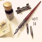 義大利 Bortoletti set14 握位雕花木桿沾水筆+筆尖+筆擱 組合 288887655 / 組