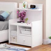 簡易床頭櫃簡約現代床櫃收納小櫃子儲物櫃宿舍臥室組裝床邊櫃【全館八八折促銷】
