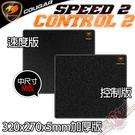 [ PC PARTY ] 美洲獅 COUGAR 滑鼠墊 SPEED CONTROL 2 加厚版 中尺寸