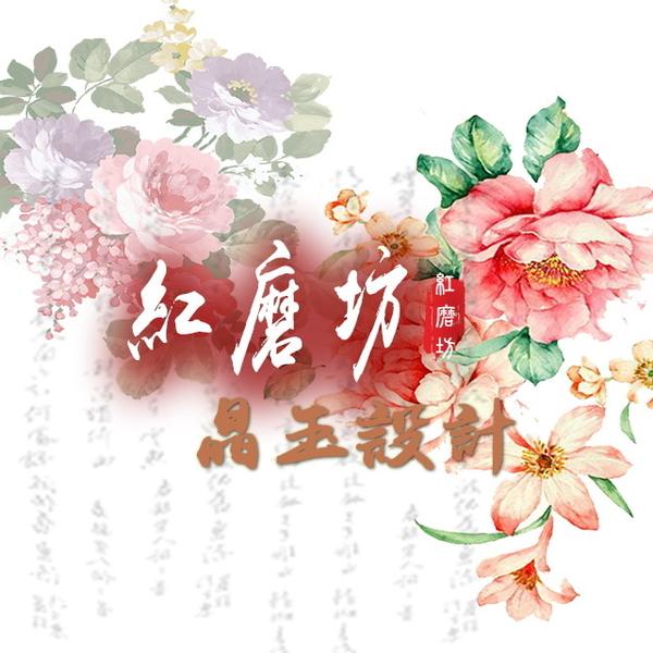 【Ruby工作坊】 NO.10SS麒麟八卦鏡吊飾 ((含加持祈福))