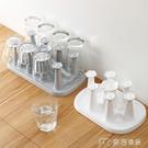 杯架花型塑料茶杯收納架帶托盤杯架家用玻璃杯子置物架水杯掛架瀝水架 【快速出貨】