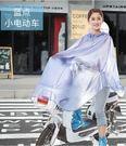 自行成人男女徒步單人時尚雨披大帽檐加大騎行雨衣HOT936【歐爸生活館】