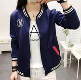 EASON SHOP(GU3102)條紋撞色領徽章貼布棒球外套女外套夾克學生裝加大碼秋裝韓開衫胖妹妹閨蜜裝