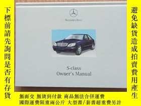 二手書博民逛書店S-Class罕見Owner s Manual【英文版奔馳用戶手