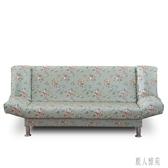 沙發床•布藝1.8可折疊多功能客廳單人雙人簡易小戶型兩用懶人沙發CC4167『麗人雅苑』