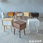 床頭櫃 簡易床頭櫃簡約現代實木臥室經濟型北歐床頭收納櫃迷你歐式儲物櫃 igo 微微家飾