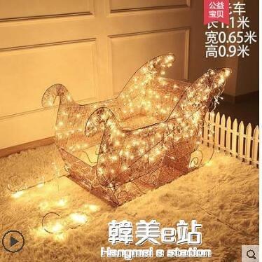 聖誕節鹿拉車發光鹿拉車鐵藝鹿聖誕麋鹿擺件酒店大廳櫥窗裝飾用品ATF 韓美e站