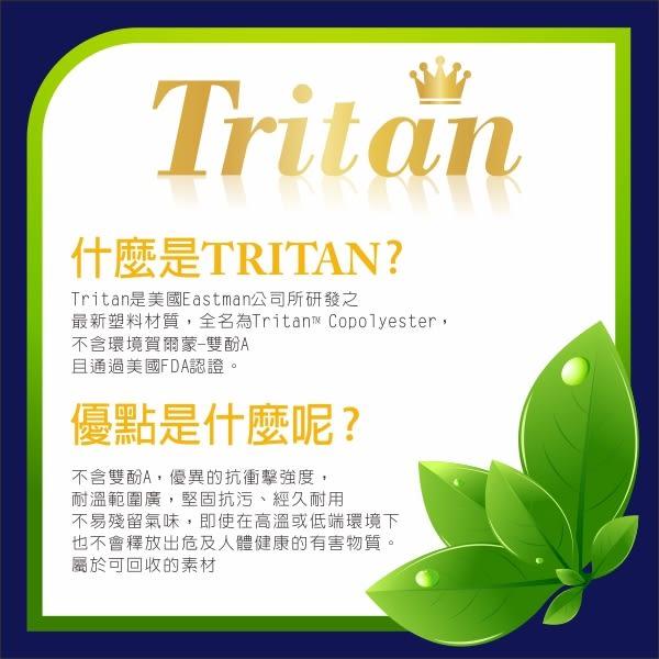 Puku 藍色企鵝 不哭星球Tritan水杯-450ml (海水藍/珊瑚紅)【佳兒園婦幼館】