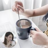 辦公室水杯不銹鋼喝水家用馬克杯帶蓋勺咖啡杯女保溫杯子 印象家品旗艦店