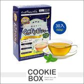 日本 睡眠 健康茶 30枚入 60g (盒裝) 睡前 酵素粉 體內環保 代謝茶 舒眠茶 *餅乾盒子*