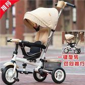 折疊兒童三輪車旋轉座椅 推車可載腳踏車