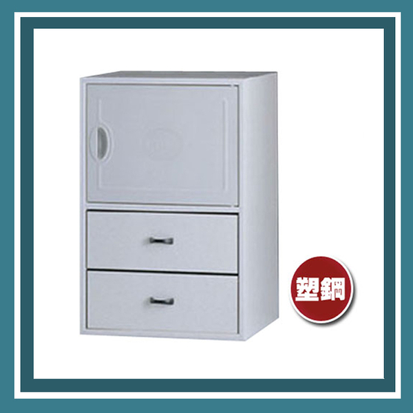 【必購網OA辦公傢俱】CP-221 塑鋼系統櫃 文件櫃  置物櫃