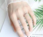 細棱幾何純銀戒指女食指戒簡約個性【不二雜貨】