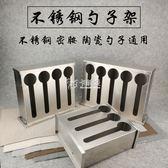 湯匙架 方形不銹鋼帶蓋子勺子收納盒不銹鋼湯匙盒勺子架飯店餐廳適用 卡菲婭